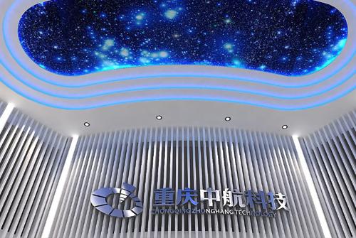 重庆中航科技—重庆品牌设计