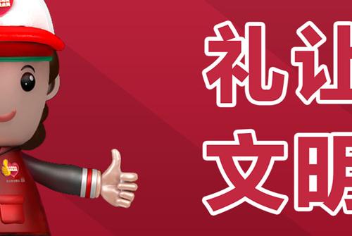 重庆市委宣传部文明办—重庆vi设计