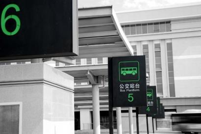 城市公共交通枢纽导视系统—重庆导视