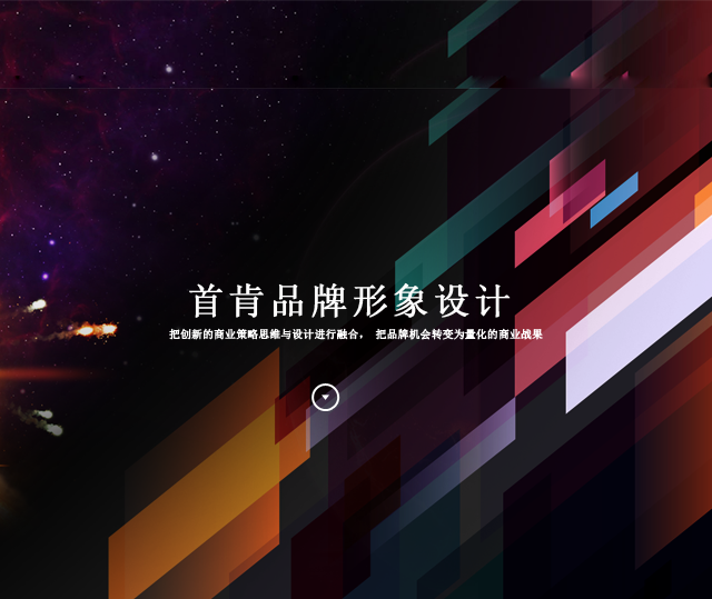 重庆VI设计